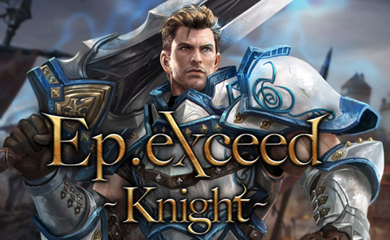 Ep.exceed Knight