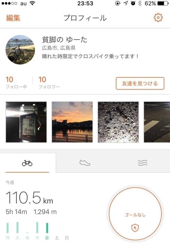 f:id:Hibitoritomenonaikoto:20170930000039j:plain