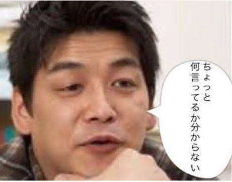 f:id:Hidaka_ma:20171205194226j:plain