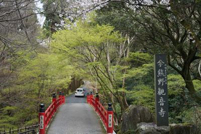 f:id:Hidariuchiwa:20200606211901j:plain