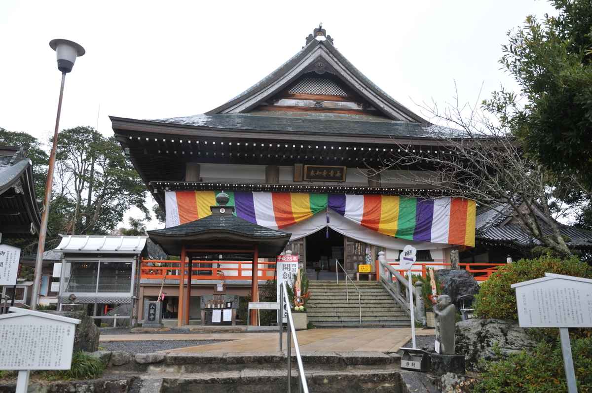 f:id:Hidariuchiwa:20200828210933j:plain