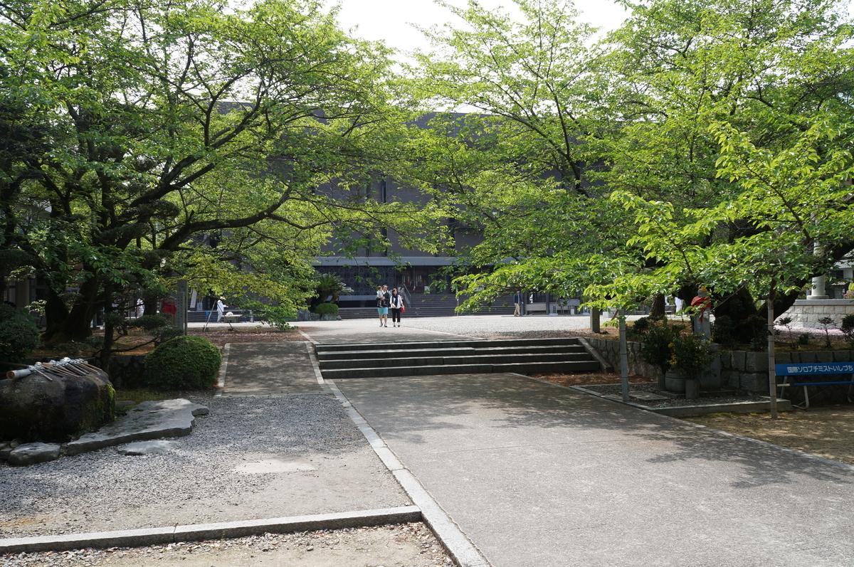f:id:Hidariuchiwa:20200914192631j:plain