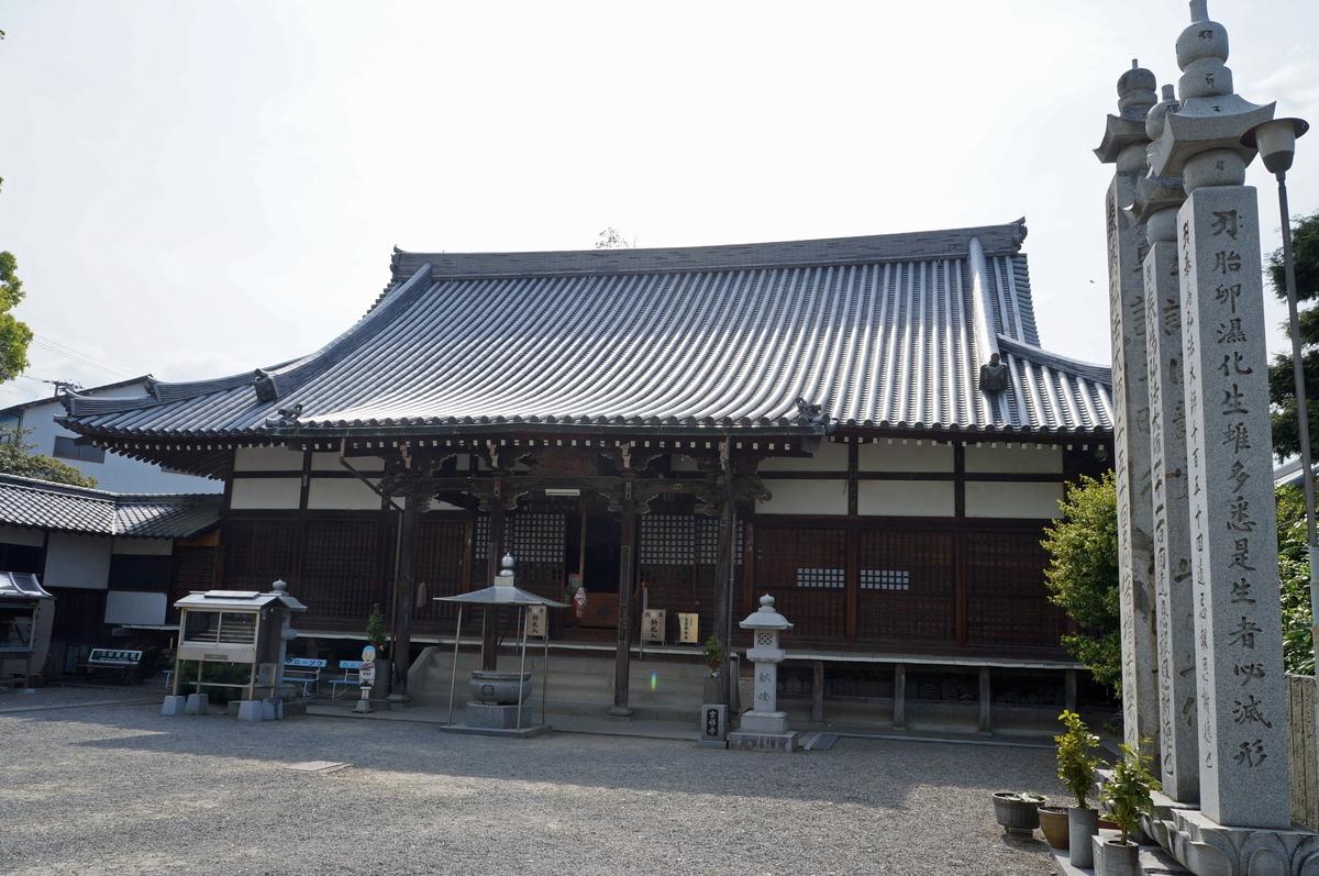 f:id:Hidariuchiwa:20200916184625j:plain