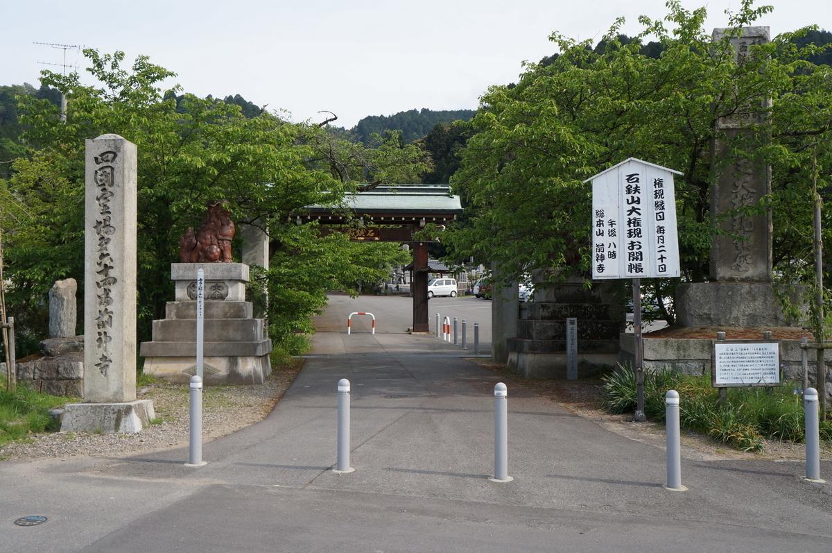 f:id:Hidariuchiwa:20200917213245j:plain