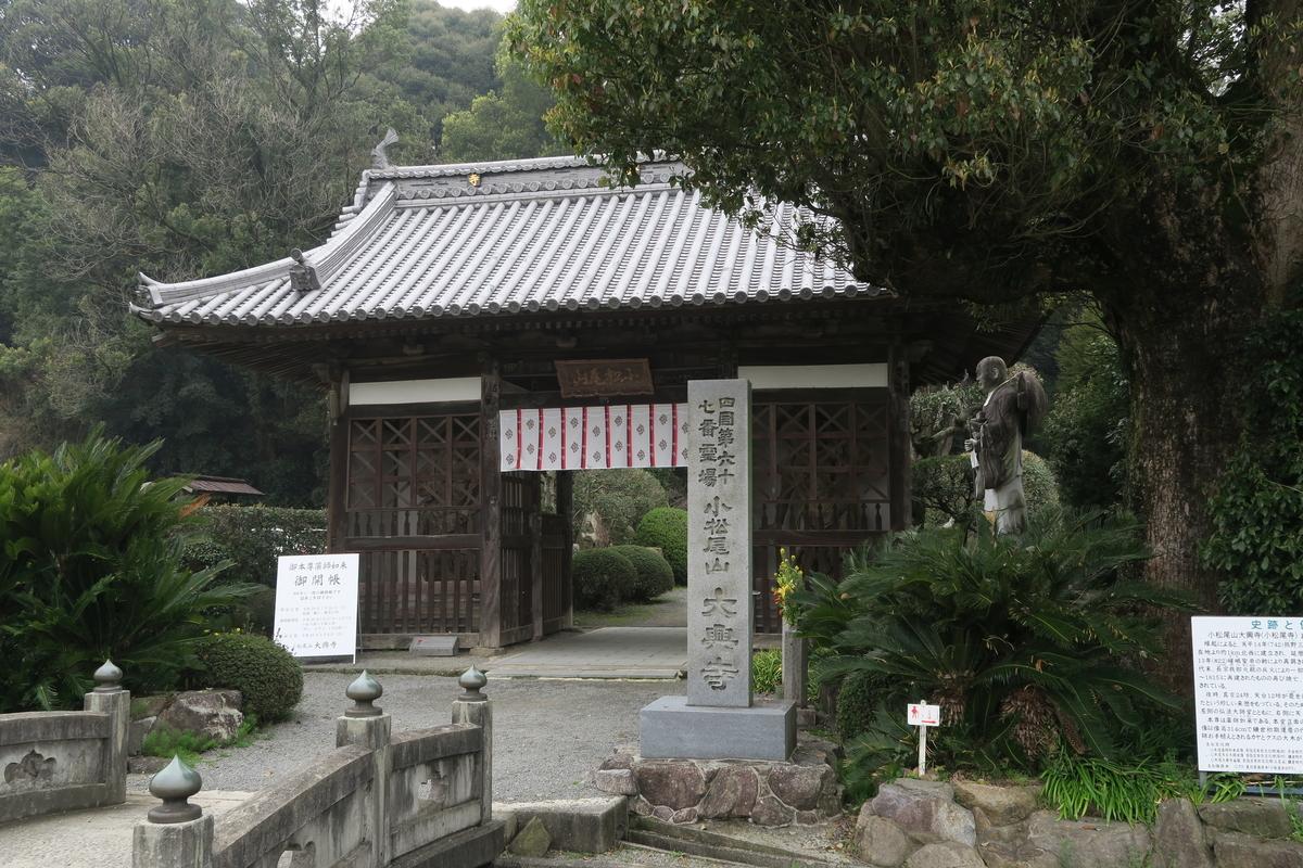 f:id:Hidariuchiwa:20200924220304j:plain