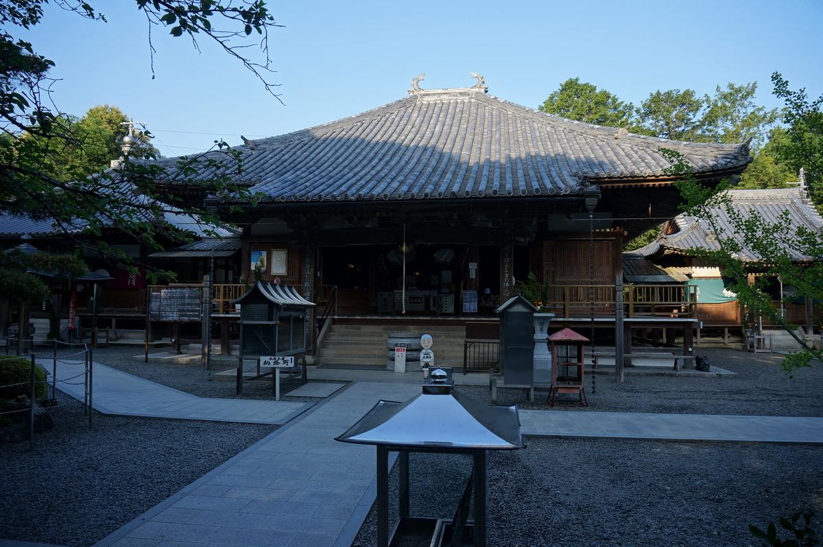 f:id:Hidariuchiwa:20200924220343j:plain