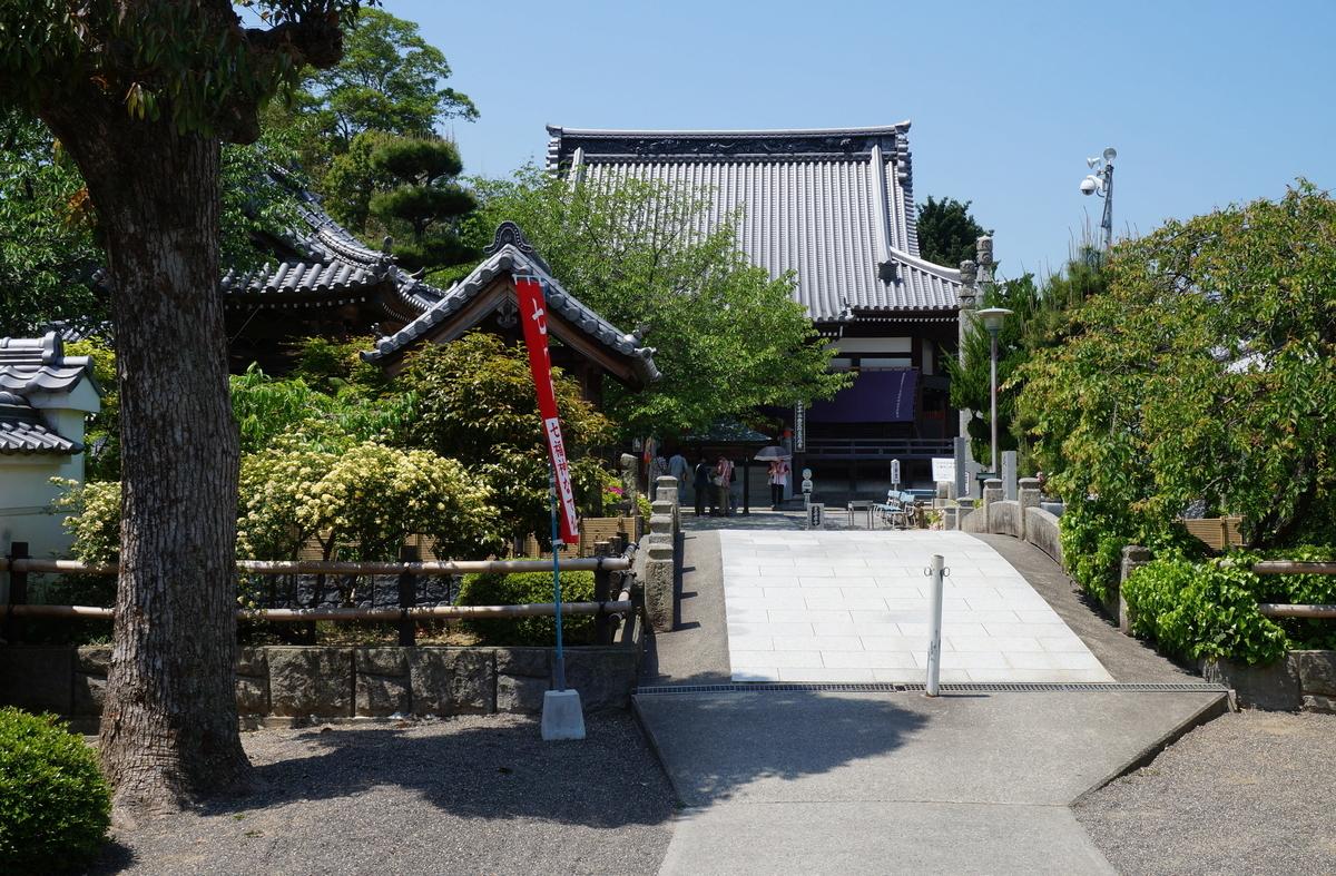 f:id:Hidariuchiwa:20200930164038j:plain