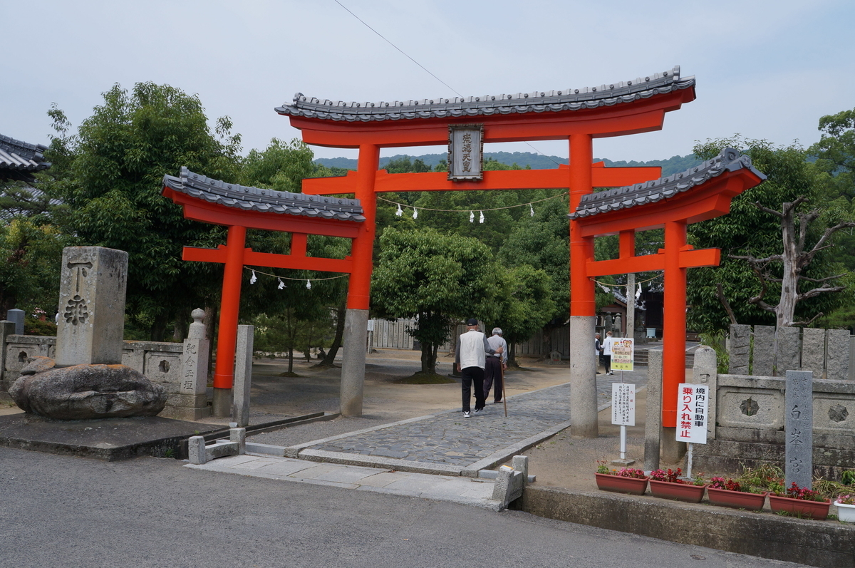 f:id:Hidariuchiwa:20201008184842j:plain