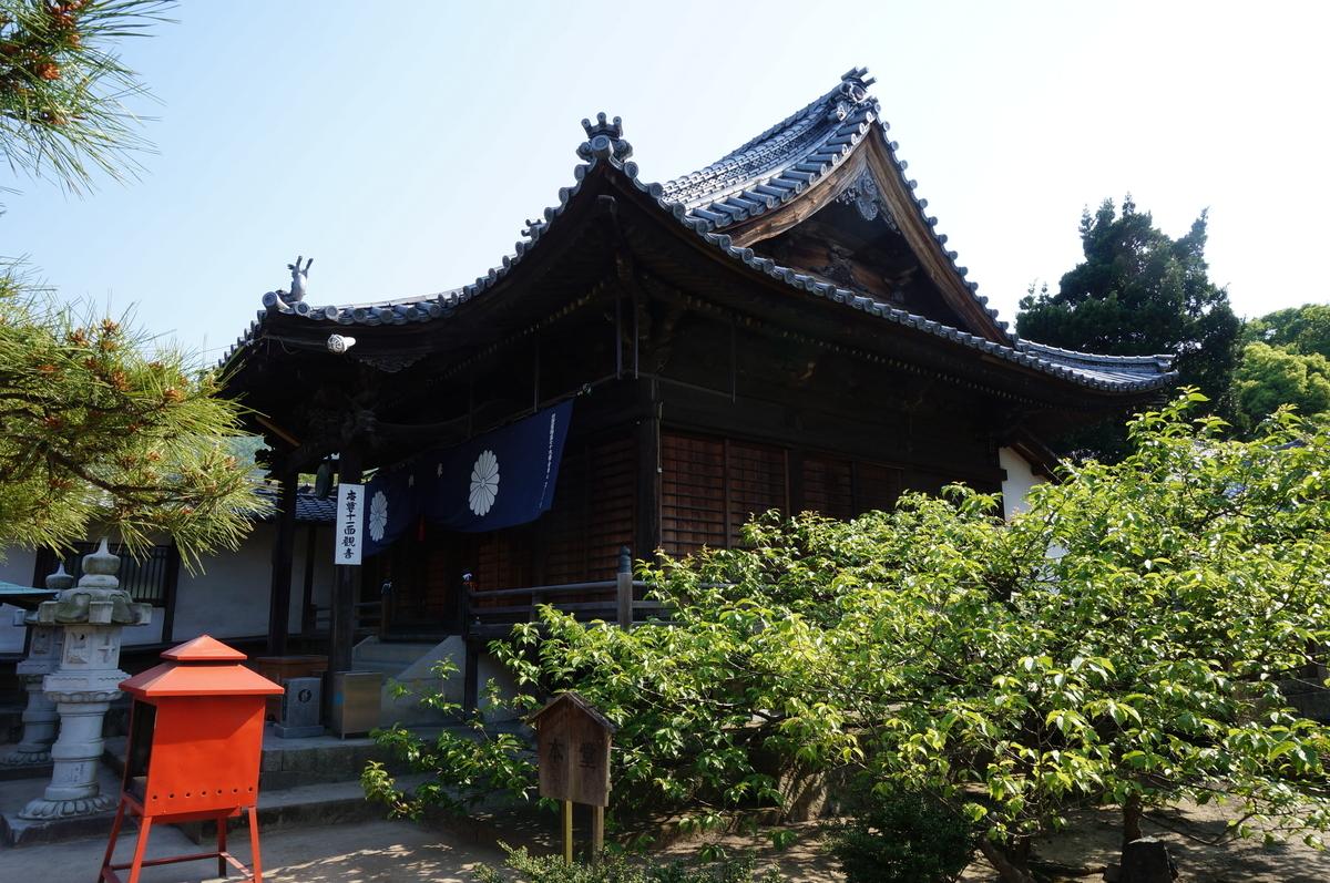 f:id:Hidariuchiwa:20201008185154j:plain
