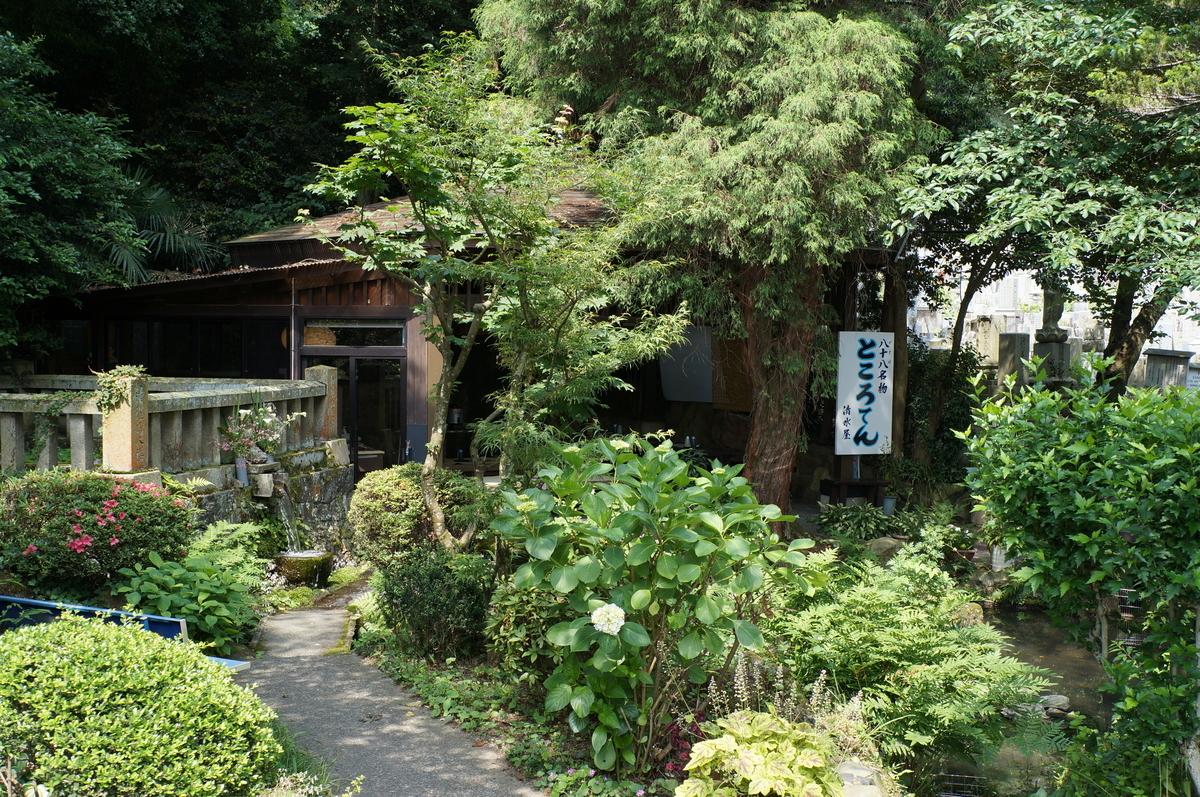 f:id:Hidariuchiwa:20201008191155j:plain