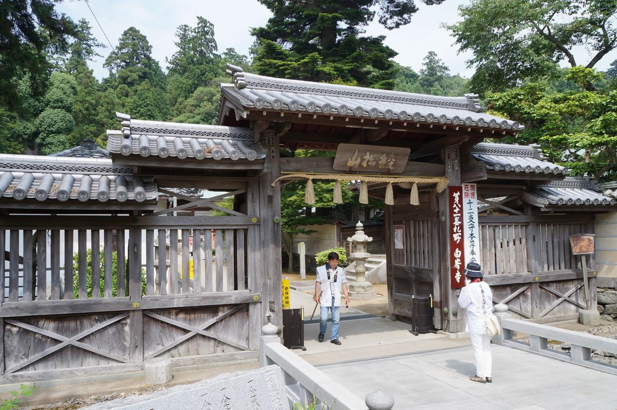 f:id:Hidariuchiwa:20201010211912j:plain