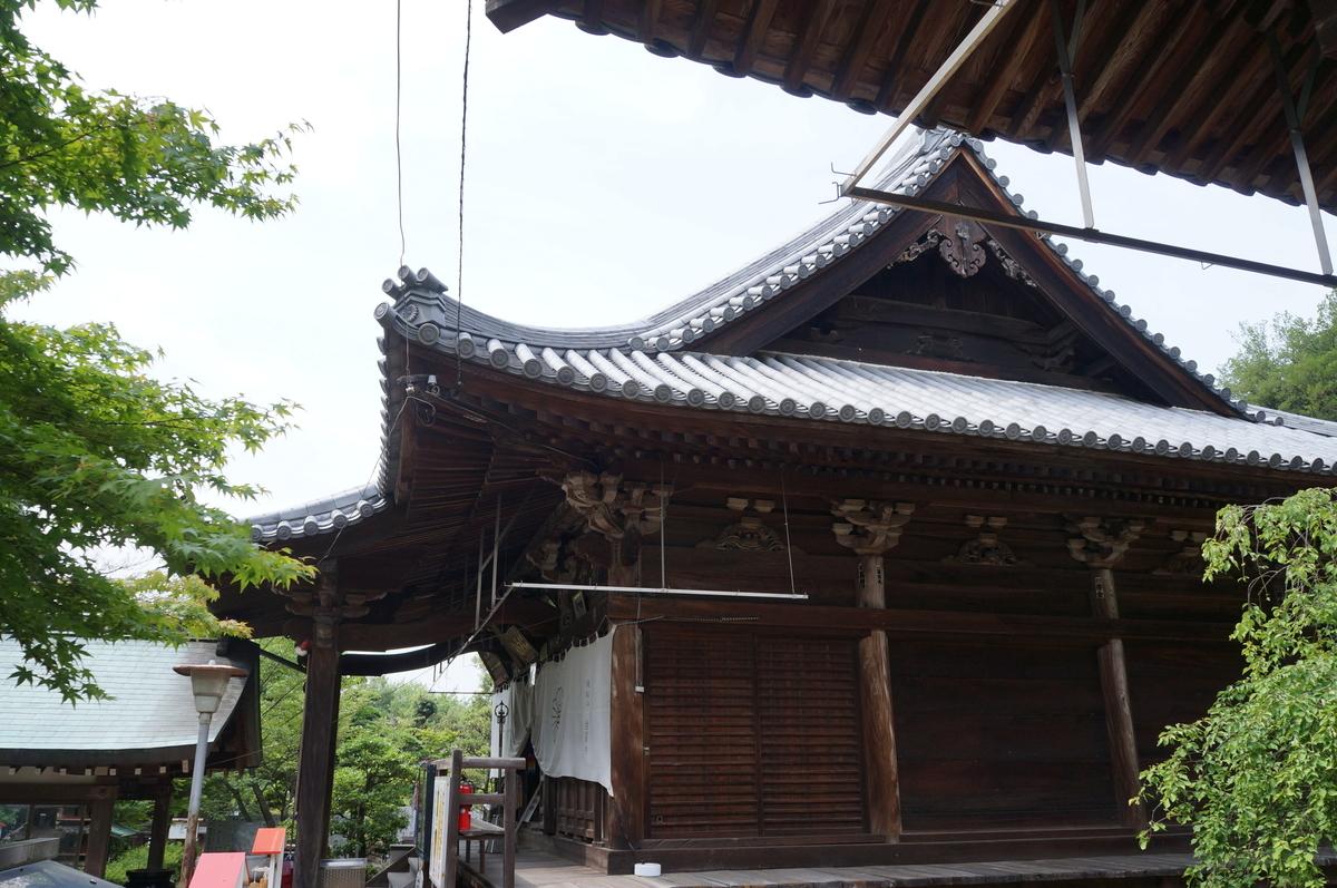 f:id:Hidariuchiwa:20201010212003j:plain