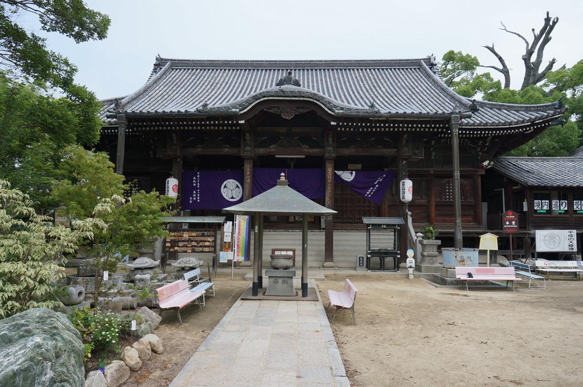 f:id:Hidariuchiwa:20201015223410j:plain