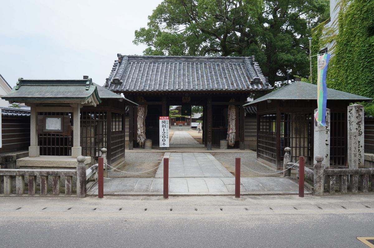f:id:Hidariuchiwa:20201017190804j:plain