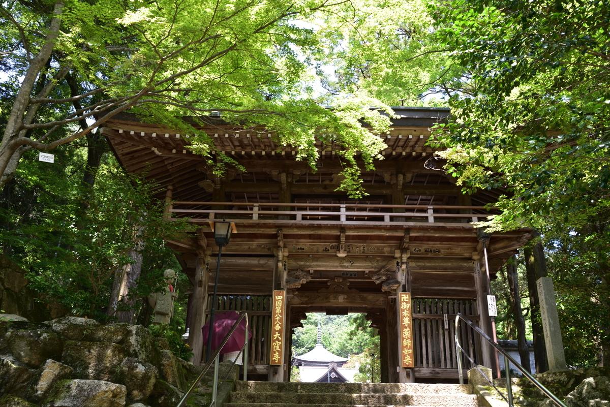 f:id:Hidariuchiwa:20201018185456j:plain