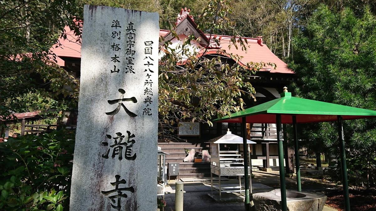 f:id:Hidariuchiwa:20201023220111j:plain