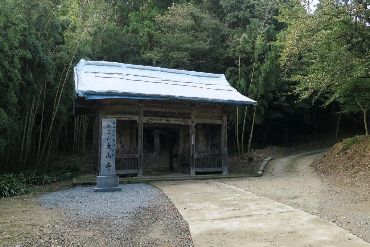 f:id:Hidariuchiwa:20201025214345j:plain