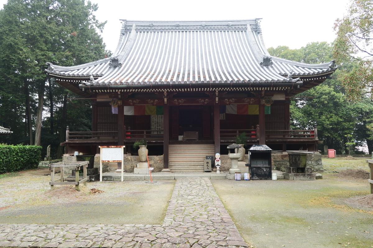 f:id:Hidariuchiwa:20201117222030j:plain
