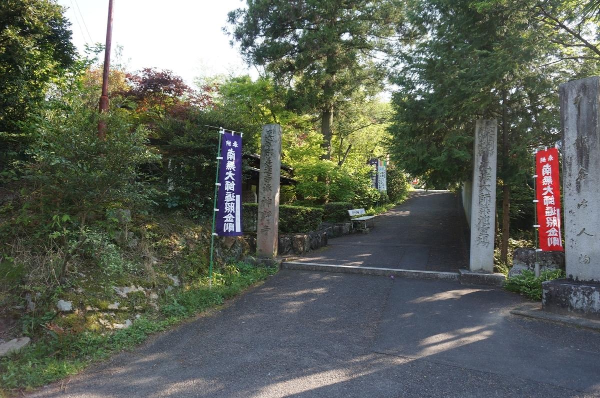 f:id:Hidariuchiwa:20201122202835j:plain