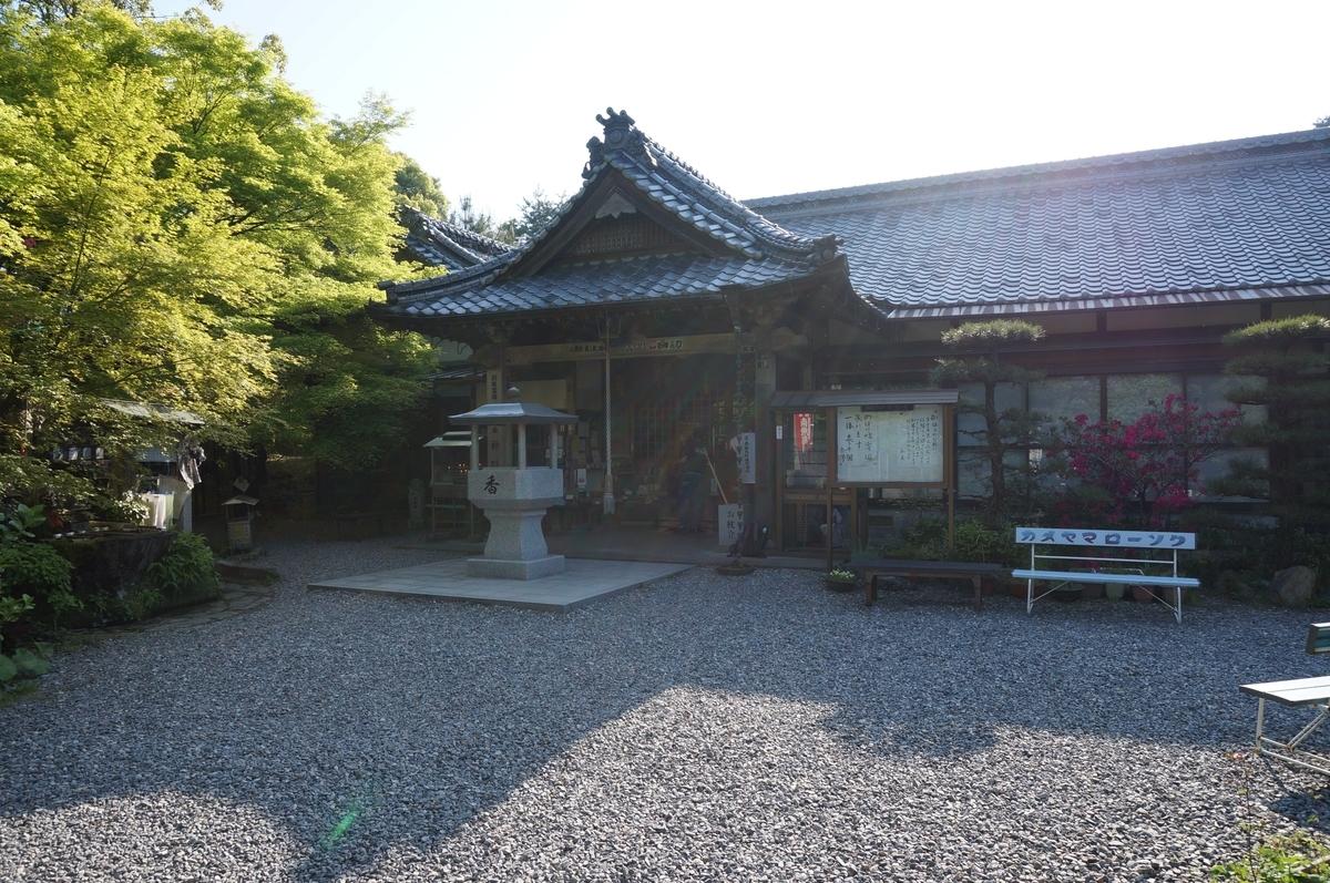 f:id:Hidariuchiwa:20201122202906j:plain