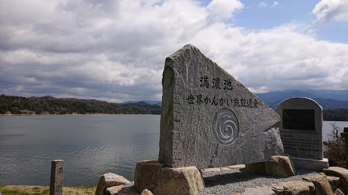 f:id:Hidariuchiwa:20201122202934j:plain