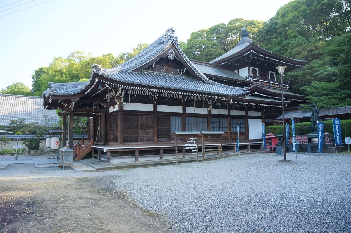 f:id:Hidariuchiwa:20201126212303j:plain