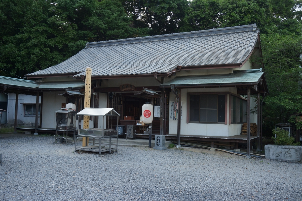 f:id:Hidariuchiwa:20201126212347j:plain