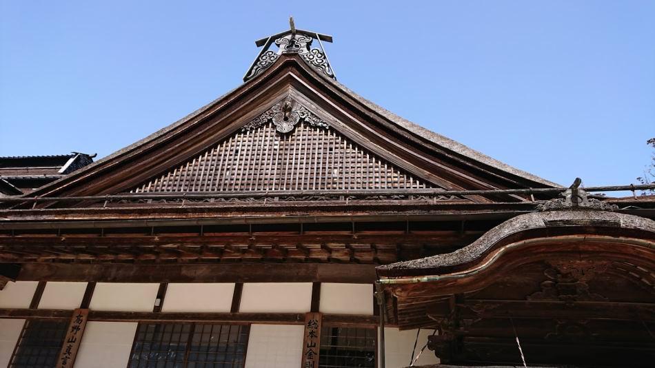 f:id:Hidariuchiwa:20201202192009j:plain