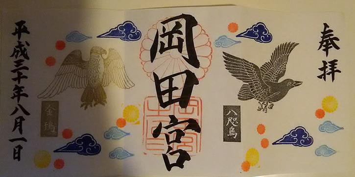 f:id:Hidechi:20180927073516j:plain