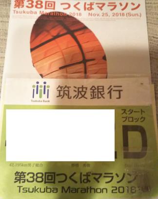 f:id:Hidechi:20181023213521j:plain