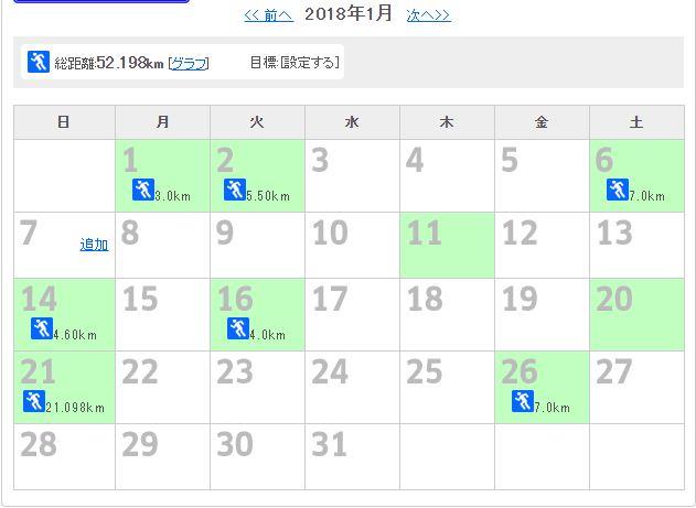 f:id:Hidechi:20181218202404j:plain