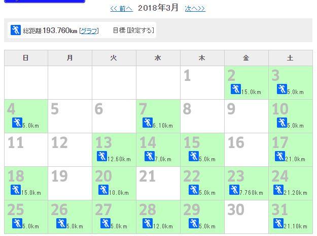 f:id:Hidechi:20181218202441j:plain