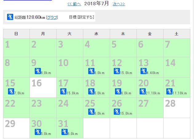 f:id:Hidechi:20181218203207j:plain