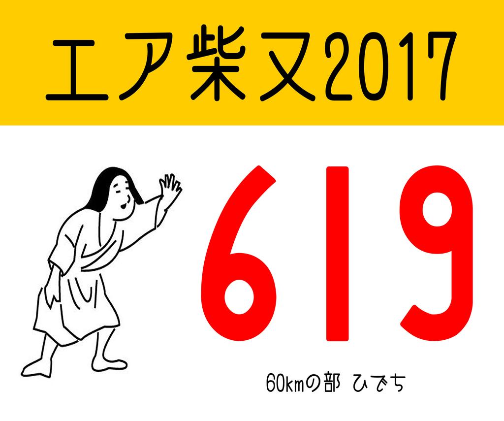 f:id:Hidechi:20181223185508j:plain