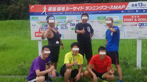 f:id:Hidechi:20181225001857j:plain