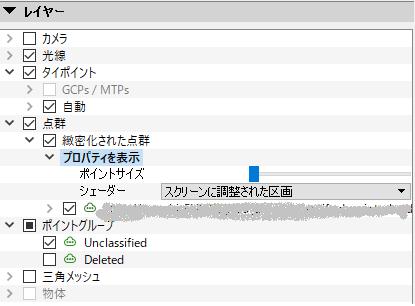 f:id:HidehikoMURAO:20181218094339p:plain