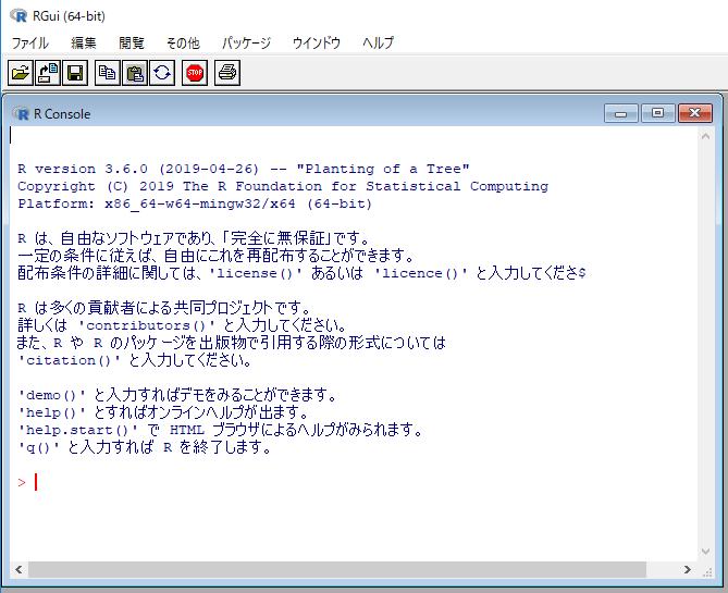 f:id:HidehikoMURAO:20190619101716p:plain
