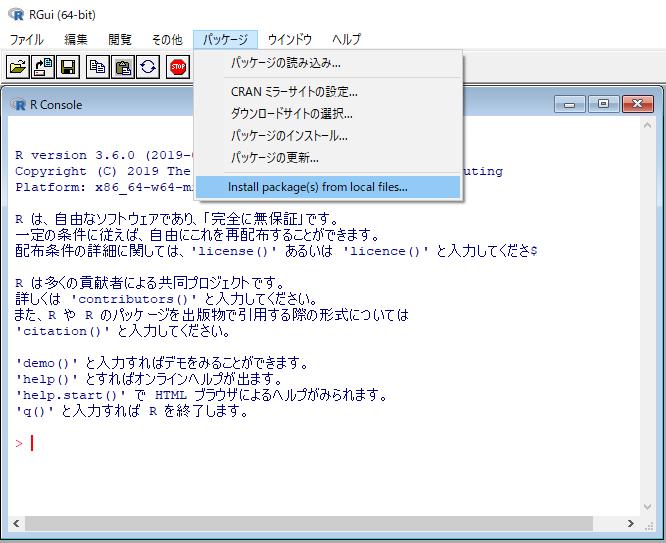 f:id:HidehikoMURAO:20190619101741p:plain