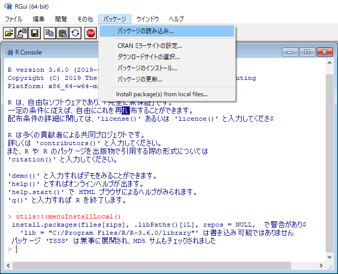 f:id:HidehikoMURAO:20190619101810p:plain