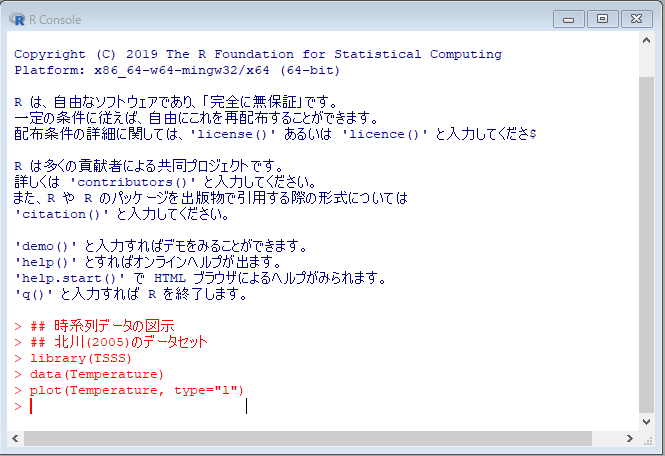 f:id:HidehikoMURAO:20190619101903p:plain