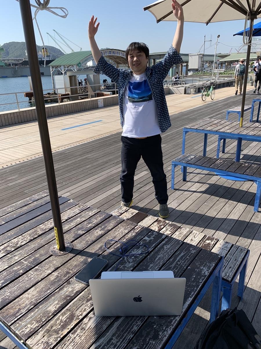 f:id:HidekazuNishi:20191225000603j:plain