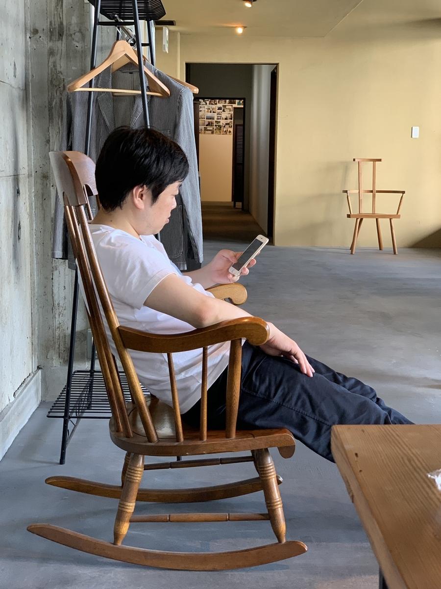f:id:HidekazuNishi:20191225124701j:plain