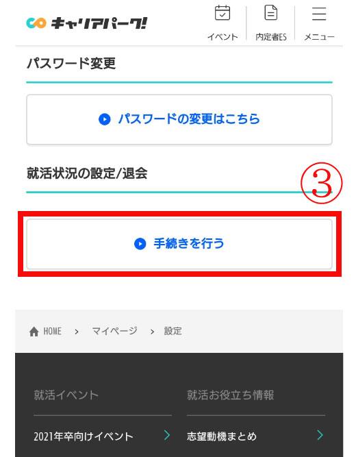 f:id:Hideki3439:20200721134650j:plain