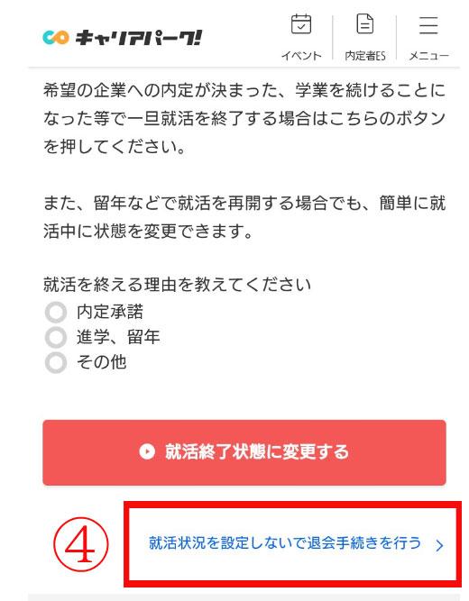 f:id:Hideki3439:20200721134740j:plain