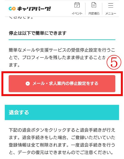 f:id:Hideki3439:20200721134850j:plain