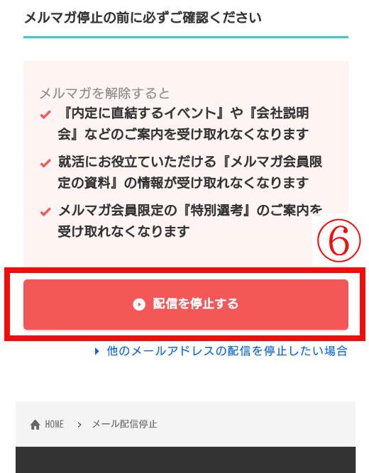 f:id:Hideki3439:20200721134920j:plain
