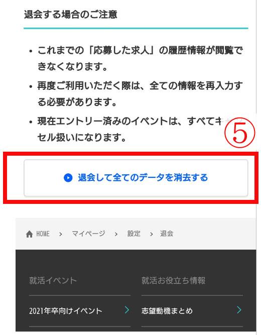 f:id:Hideki3439:20200721140312j:plain