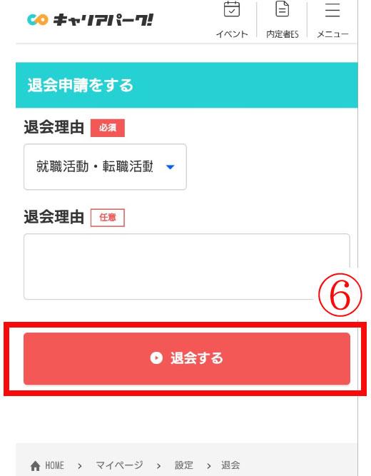 f:id:Hideki3439:20200721140544j:plain