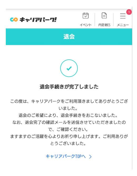 f:id:Hideki3439:20200721140912j:plain