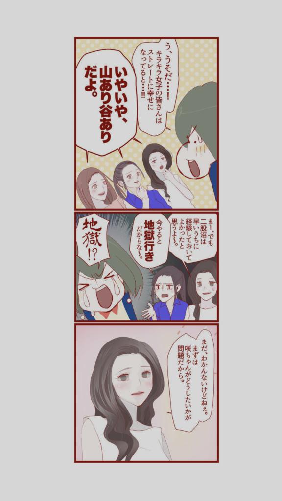 f:id:HideoKaizuka:20180812092154p:plain